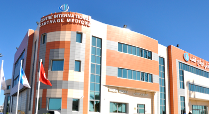 Centre-International-Carthage-Medical-tunisie